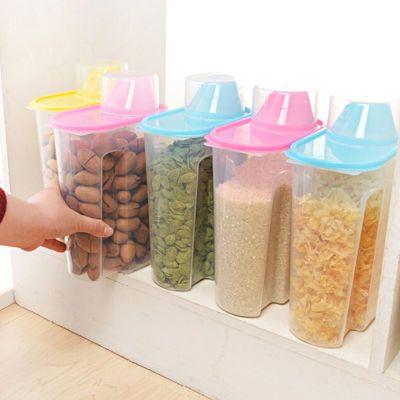 2.5L塑料厨房干货豆类保鲜盒密封瓶五谷杂粮储物罐收纳罐颜色随机