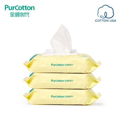 全棉时代 婴儿湿巾 宝宝纯棉湿巾 新生儿无味护肤湿纸巾80抽x3袋