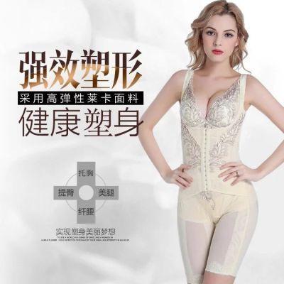 高端土豪金无痕产后美体塑身衣修复内衣减肥瘦身收腹合跨连体内衣