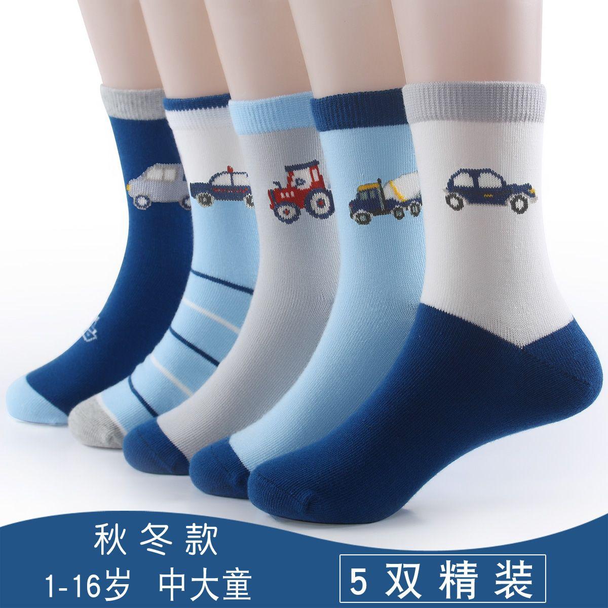 【耐脏吸汗】秋冬儿童袜子男童女童中筒袜男孩小孩袜宝宝春秋童袜