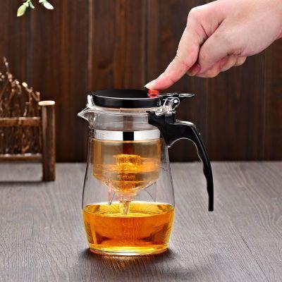 800ML大容量花茶壶飘逸杯功夫茶具可拆洗内胆泡茶杯办公杯