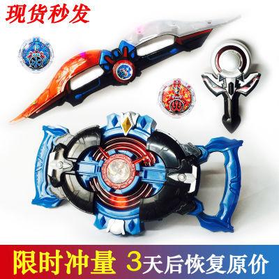 五灵锁玩具手表大班高达儿童完店城睡男夏款生性人牛女宝式便宜薄
