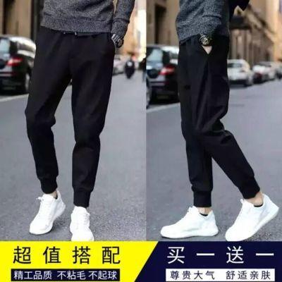 秋季男士薄款大码休闲长裤男修身小脚松紧哈伦裤卫裤男生运动裤潮