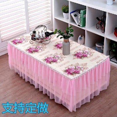 茶几桌布蕾丝长方形茶几罩茶几布罩客厅茶几套田园茶几套盖巾布艺