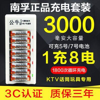 小米电池充电线安卓式电扇iphone背夹48v器快充头手电筒电池红米5
