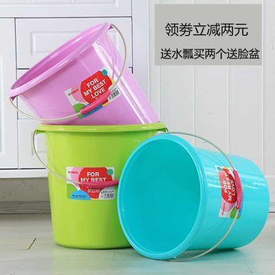 手提加厚塑料学生桶水桶洗澡桶子宿舍桶子大号泡脚塑料桶钓鱼
