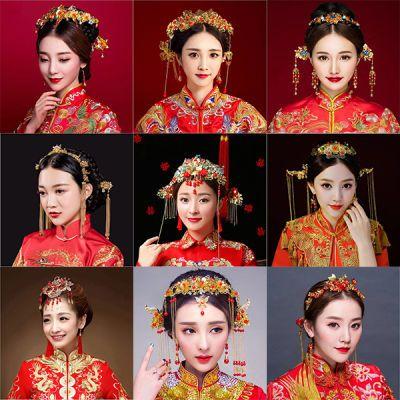 中式新娘结婚礼服配饰头饰古装凤冠步摇套装宫廷复古女秀禾服饰品
