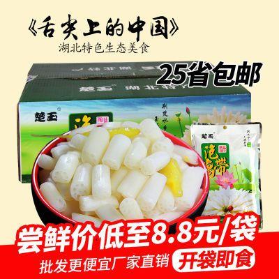 楚玉酸辣泡藕带泡椒藕尖湖北特产正宗腌制泡菜下饭菜酸菜400g