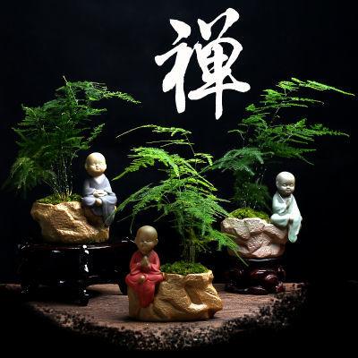 文竹创意花盆陶瓷小和尚小佛禅意小花盆绿植盆栽多肉植物花盆粗陶