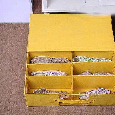 鞋子收纳盒6格鞋盒 加厚收纳鞋靴整理盒宜家床底收纳箱