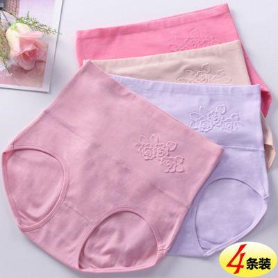 4条高腰女士内裤女纯棉裆紧身收腹裤提臀大码塑形透气三角短裤头