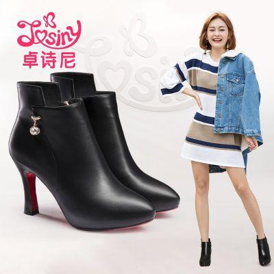 卓诗尼冬季新款超高跟加绒短靴尖头细跟水钻时装靴164677264
