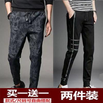 【买一送衣】买一条裤子送一件精美打底衫,多色可选。或者【买一送一】裤子2件装,款式已为你自由搭配好,需要哪款拍下即可。购买两件装更优惠哟【支持七天无理由退换货】【拼的不只是价格,更拼的是质量】本款穿着柔软舒适,是一款不分年龄段的休闲男裤,款式简单大方经典百搭,永不过时!适合各种场合穿着!默认发韵达快递。  【90-200斤都可以穿】,M【90-100斤】,L【100-115斤】,XL【115-130斤】,2XL【130-145斤】,3XL【145-160斤】,4XL【160-175斤】,5XL【175-200斤】 尺寸表与描述仅供参考,不作为往后退货换货的依据。具体需以个人具体的身材比例而定,需要可咨询客服....【温馨提示】喜欢宽松的建议比尺码表再拍大一个码,比较好活动。拍的时候请看好,避免拍错不喜欢,造成不必要的困扰。 备注:黑色迷彩裤非图片般那么深黑,图片仅供参考,颜色为灯光效果。这款属于有点浅黑,主图迷彩实物颜色偏浅!!主图迷彩实物颜色偏浅!!主图迷彩实物颜色偏浅!!介意的亲慎拍哦!!祝亲购物愉快!