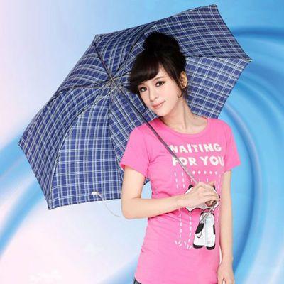 格子雨伞折叠男女遮阳伞双人防风晴雨两用伞三折商务伞多色随机