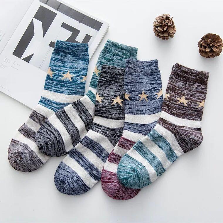 便宜的10双装【新疆西藏包邮】加厚中筒袜保暖袜冬季长袜子男女士毛圈袜