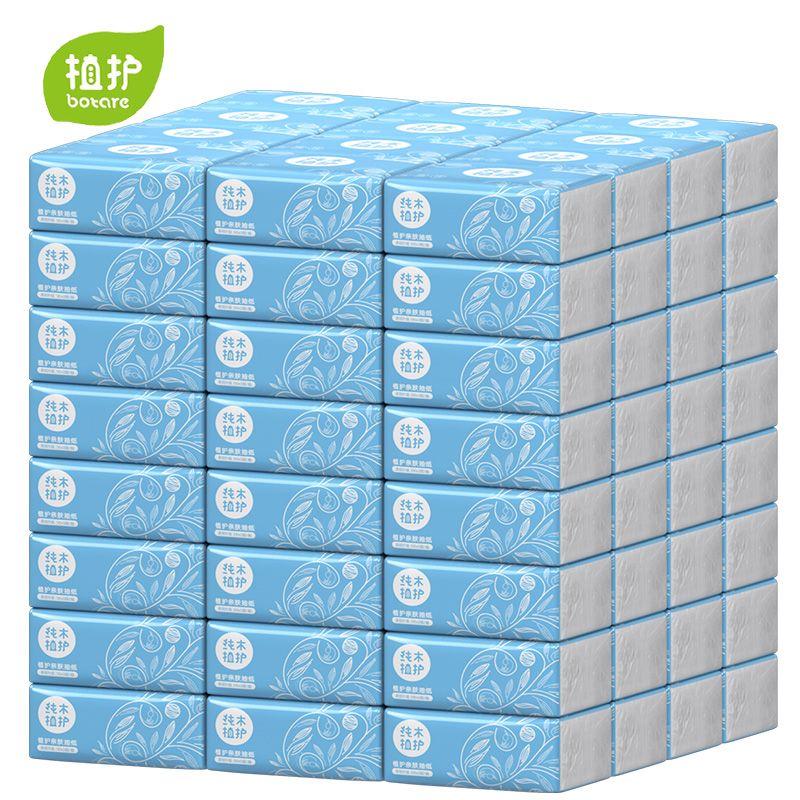 30包24包植护抽纸批发卫生纸宝宝餐巾纸整箱抽纸巾家用装大包纸抽