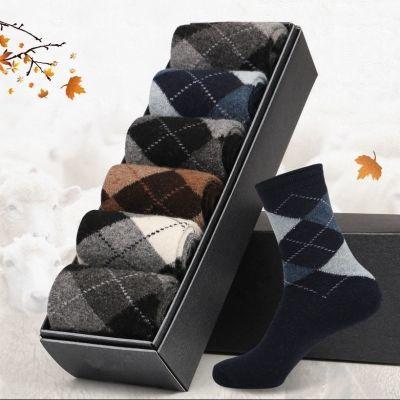 10双装【新疆西藏包邮】加厚中筒袜保暖袜冬季长袜子男女士毛圈袜