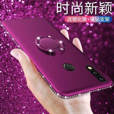 华为荣耀9x/8X/7X手机壳荣耀8xmax保护套硅胶8C防摔女款8A全包软