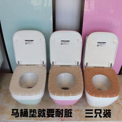 马桶垫坐垫通用加厚坐便套家用马桶坐垫马桶圈垫保暖坐便器垫子