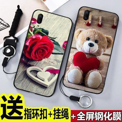 vivo y97手机壳y79硅胶U1保护套软卡通全包男女个性y97手机壳全包