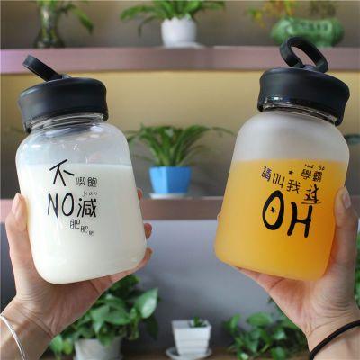 手机支架玻璃杯韩版便携男女学生水杯创意小清新简约个性耐热茶杯