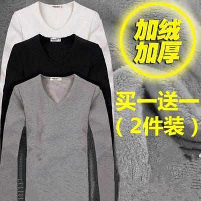 2件】男士长袖t恤V领纯色加绒加厚打底衫修身上衣服秋冬保暖男装