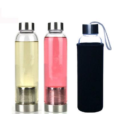 550ML大容量优质玻璃杯夏光杯创意杯透明提绳水杯带茶漏杯套随机