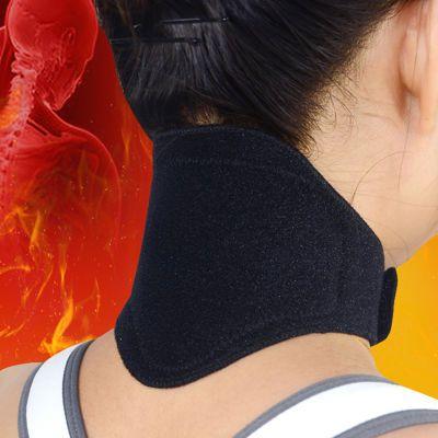 护颈远红外自发热护颈带保暖磁疗护颈椎护脖子颈托男女士颈托