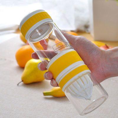 创意玻璃柠檬杯水杯子便携情侣茶杯带盖透明耐热随手杯500ML