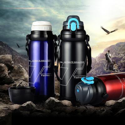 800ML户外保温壶保温杯真空旅行大容量304不锈钢热水暖瓶便携登山