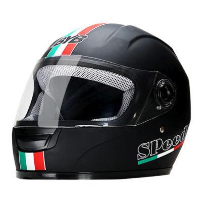 BYB摩托车头盔四季带围脖男女款全盔电动车头盔高清镜片安全帽858