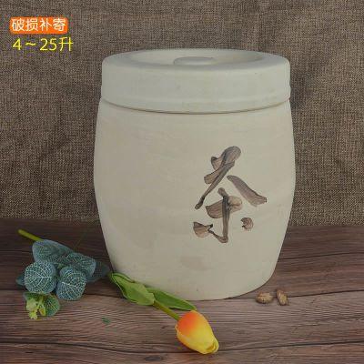 防潮排湿茶叶罐陶瓷茶缸无釉茶桶储物缸米缸土陶密封罐花茶罐大号