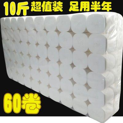 卫生纸10斤批发大卷纸纸巾家用原生木浆卷筒纸母婴用纸家庭装厕纸