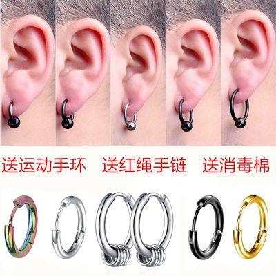 韩版潮男女学生嘻哈GD耳环街头个性钛钢加粗单只耳圈耳坠耳钉耳饰