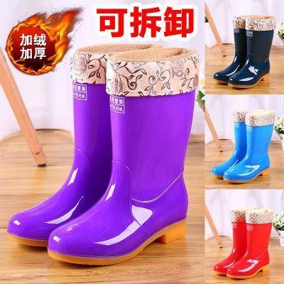 加绒棉雨鞋雨靴防水鞋胶鞋套鞋水靴女冬季可拆卸保暖中筒防滑