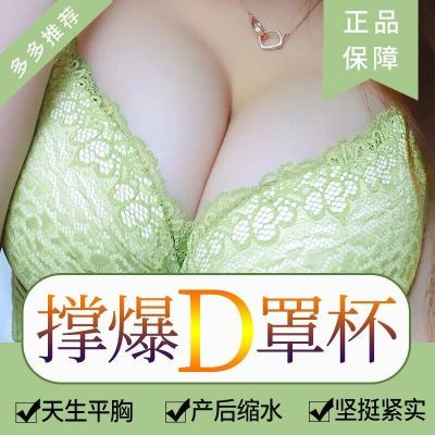 温馨提示:【买二送一】【三盒一疗程】,这款产品对于少女产后乳房下垂、松弛、天生小胸、平胸、胸部发育不良、乳房外扩等等,都有很好的效果,丰胸专家建议丰胸按疗程使用,效果更佳。注意事项:本产品仅用于美胸,请勿用于身体其他部位?孕期?经期?哺乳期,禁止使用。一疗程【紧致饱满】二疗程【挺拔升级罩杯】三疗程【做丰满自信的女人】【绿色安全 无过敏 无激素】【药监局可查 安全放心的产品】