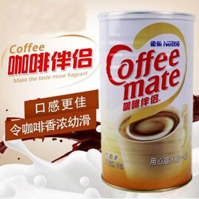 雀巢咖啡伴侣700g罐装 奶茶红茶伴侣无蔗糖植脂末奶精粉咖啡配料