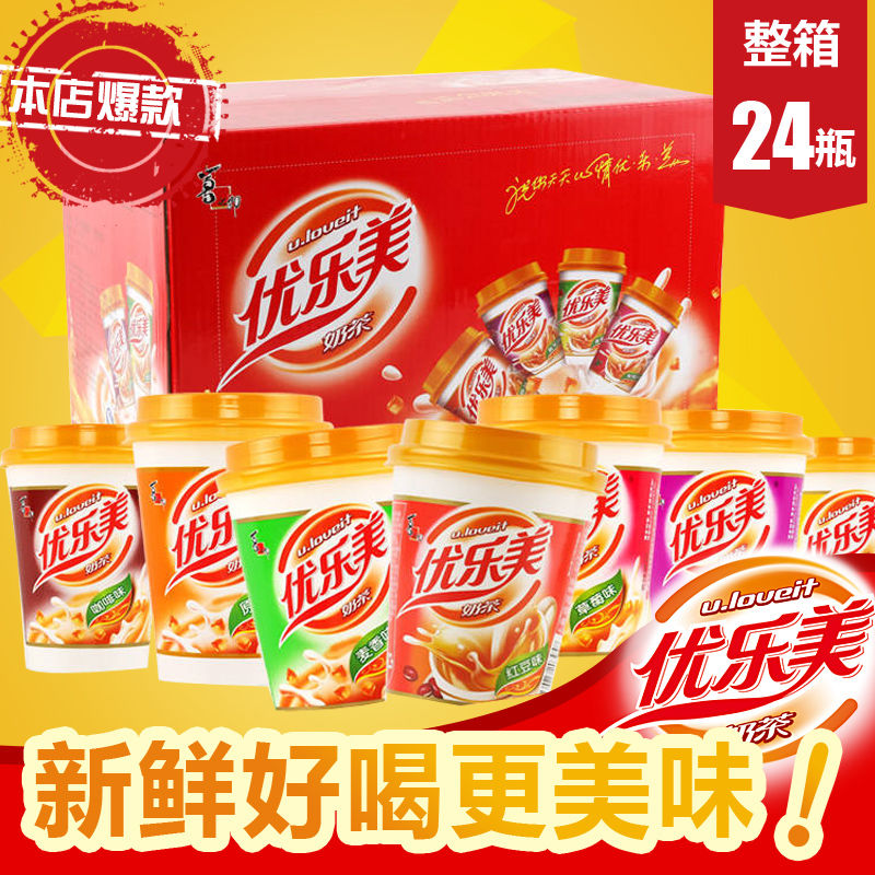 【最新日期】喜之郎优乐美奶茶杯装整箱80g*15杯椰果草莓混合口味