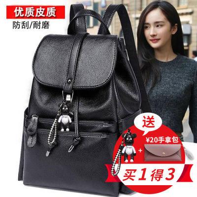 【好质量】双肩包女韩版2020新款大容量休闲百搭学生女士妈咪背包