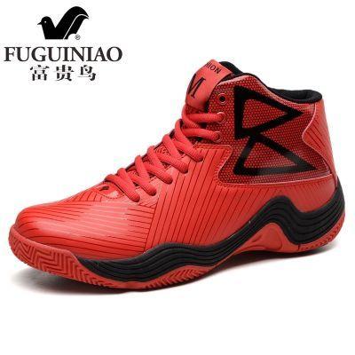 秋冬新款篮球鞋男中学生篮球鞋男士运动鞋全明星9803DD