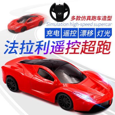 遥控车越野车充电无线遥控汽车儿童玩具男孩玩具车电动漂移车
