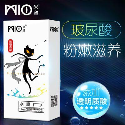 米奥玻尿酸水膜003超薄安全套避孕套成人用品12只装