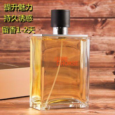 法国正品男士香水持久留香淡香清新自然魅力海水洋古龙香氛男人味