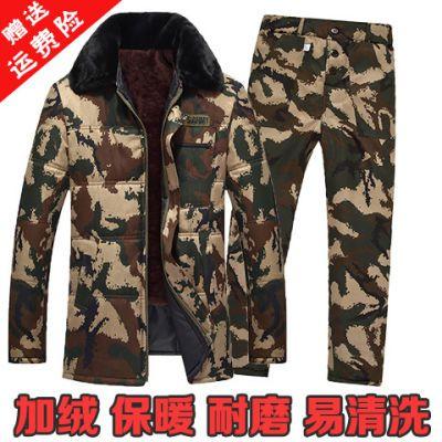 冬季棉服男套装加绒加厚保暖大码户外休闲迷彩棉袄外套冷库工作服