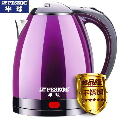 半球电热水壶电水壶烧水壶热水壶开水壶保温不锈钢家用宿舍礼品