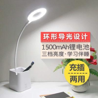 LED三档触摸调光阅读台灯 USB充电插电 节能护眼学生笔筒小台灯