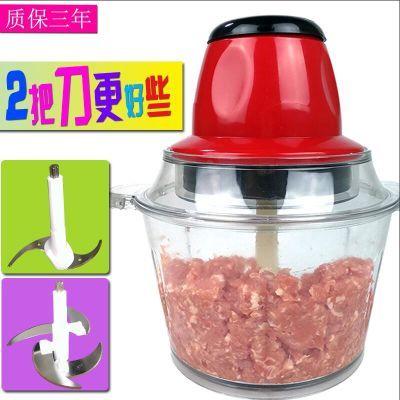 电动绞肉机家用绞菜肉沫机碎肉搅拌机打肉绞辣椒搅蒜绞馅机料理机