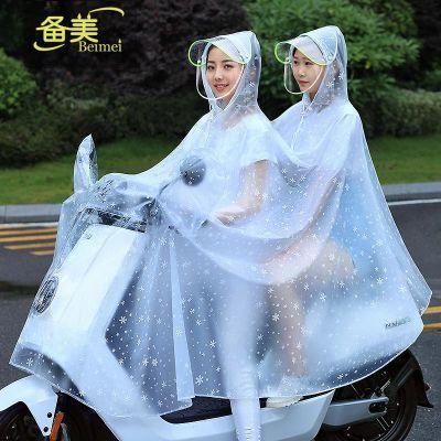 双人雨衣电瓶车电动自行车摩托车女成人母子防水加大加厚骑行雨披