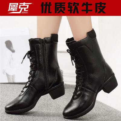 犀克真皮透气舞蹈鞋女秋冬季跳舞鞋舞蹈靴软底广场舞女鞋水兵舞靴