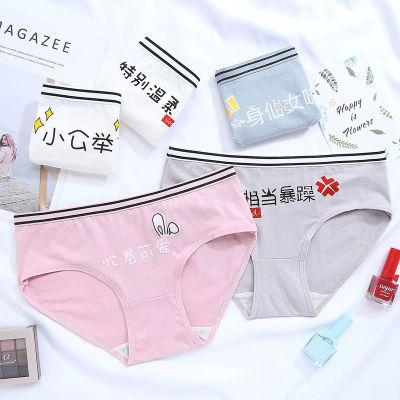 5-8条95棉内裤女中低腰棉质面料少女学生女士三角内裤女韩版性感
